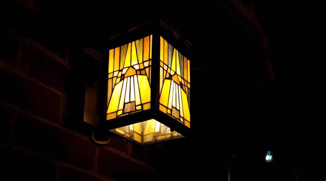 Quoizel 'Tiffany' Lantern